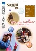 広報誌秋号2013