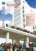広報誌春号2013